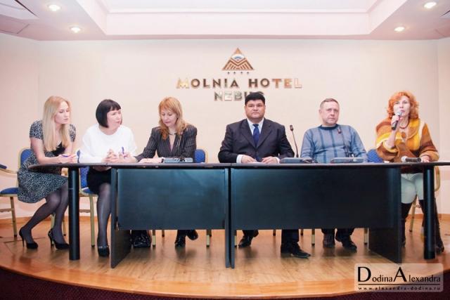 Fashion House International, пресс-конференция