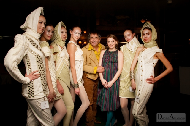 Дизайнер Анастасия Курбатова, коллекция Лента мебиуса